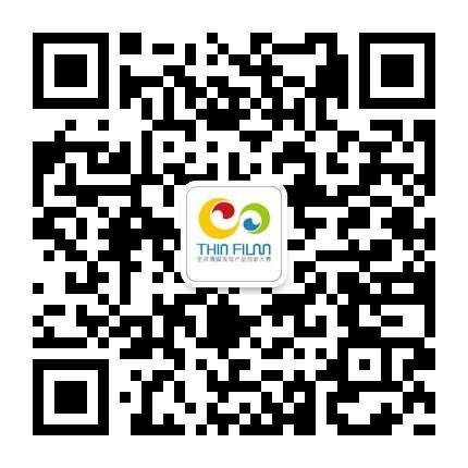 李河君首倡移动能源时代 中国企业领先一把