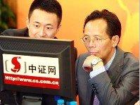 农行风险管理总监宋先平与网友交流