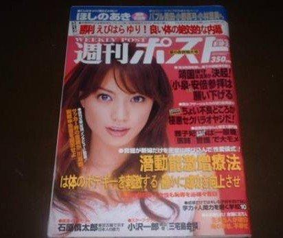 风靡日本娱乐圈的增高热潮:从潜性动能激增谈起