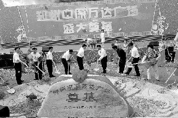 郑州至少要建 5座万达广场