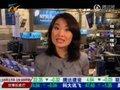 视频:矿业股拖累大盘 欧股指数周二收跌0.3%