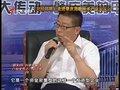 视频:《财经郎眼》郎咸平谈高新区与经济转型