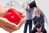 冰桶挑战赛给中国慈善上课
