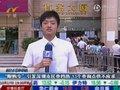 视频:限购令引发深圳市民查档热 查询点增加