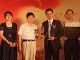 远东集团领取SISS大奖之IT规划最佳实践