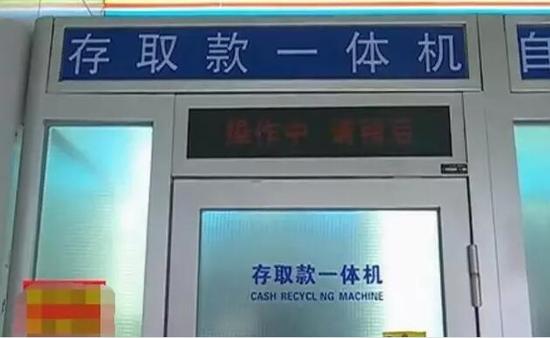 女子ATM机里取出3张白纸 印5个黑方块(图)