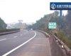 成雅高速公路全线免费通行
