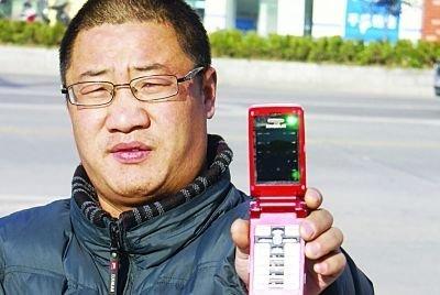邮储银行连发300余条促销短信致用户手机瘫痪