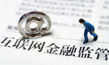 从武汉理财公司倒闭潮一探线P2P行业究竟