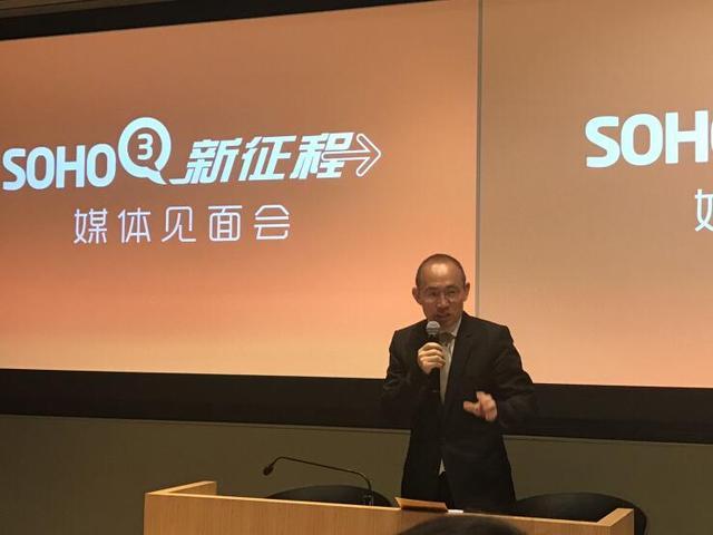 潘石屹回应SOHO中国是否再销售项目:走一步看一步