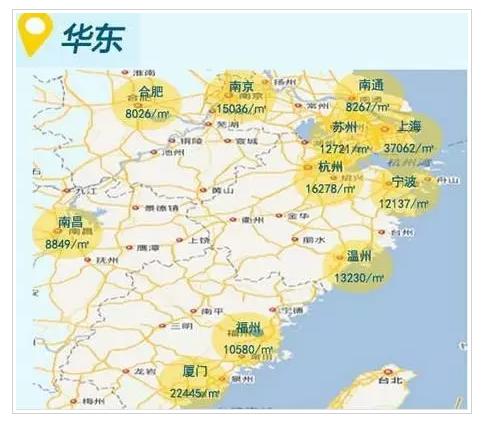 十年里中国房价究竟涨了几倍