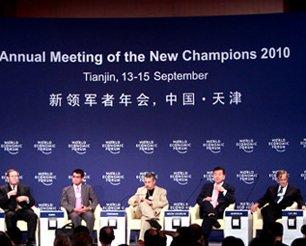 全体会议:亚洲世纪中的美国论坛现场