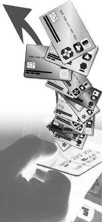 北京多家银行被诉跨行取款重复收费 涉价格串通