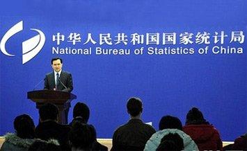 国家统计局11月份国民经济数据发布会实录