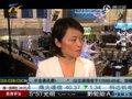 视频:全球复苏预期提升 周三道指收涨0.23%