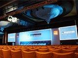 2010年财新峰会会场全景