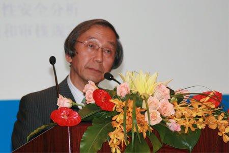 图文:日本能源经济研究所理事长兼CEO丰田正和