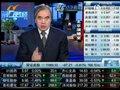 视频:经济学家袁钢明解读2010年经济数据