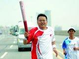 刘洲伟担任奥运火炬手