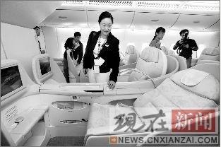 南航A380豪华头等舱提价_财经_腾讯网