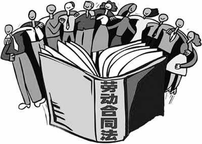 新的劳动合同法_解读新《劳动合同法》:劳务派遣有哪些新规