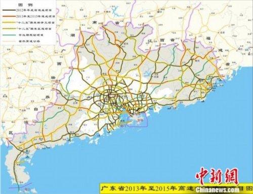 广东省2013年至2015年高速公路建设项目图.粤交综摄图片