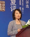 贾怡-太平洋保险-品牌建设部总经理