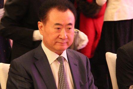 图文 万达集团董事长王健林