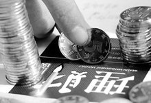 http://finance.qq.com/a/20110622/001869.htm