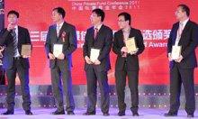 第三届最佳私募基金年度最佳奖(2010年