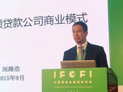 闵路浩:小贷公司和银行竞争没出路