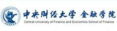中央财经大学中国银行业研究中心
