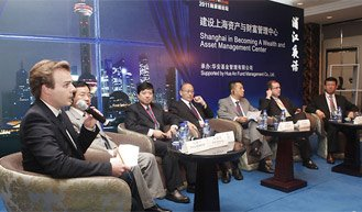 浦江夜话五:建设上海资产与财富管理中心