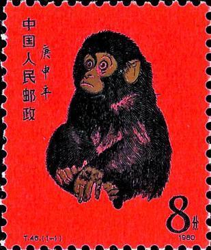 80版猴票整版价格约150万 涨到1.2万一枚(图)