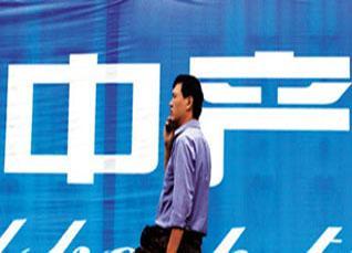 创世纪丨如何满足中国中产阶级的需求