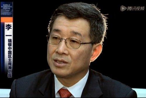 独家对话瑞士银行中国区主席兼总裁李一