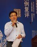 王欣-钙尔奇-市场经理