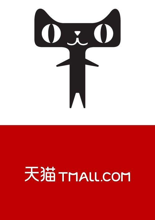 财经资讯_财经新闻 综合新闻 正文    昨日,天猫(淘宝商城)公布了全新的品牌