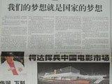21世纪经济报道创刊号