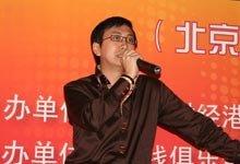 视频:华富嘉洛首席策略师梁家明发表演讲