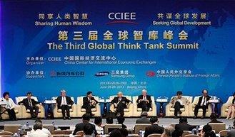 国际经济格局变化对国际关系的影响