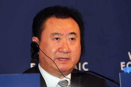 图文:大连万达集团董事长王健林