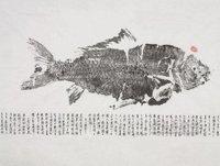 韩美林书画类作品在线展