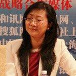 圆桌论坛环节主讲嘉宾 王丹枫