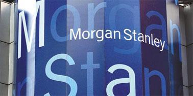 摩根士丹利雇佣多位中国高官子女