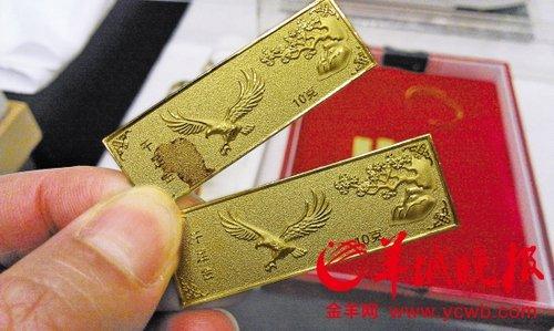黄金生锈引掺假猜测 商会珠宝商辟谣称不影响回购
