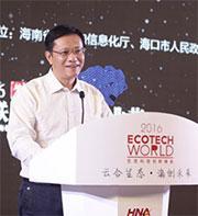"""韩勇:海南""""全域旅游""""为互联网产业发展提供广阔空间"""