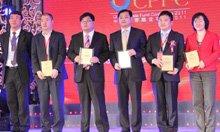 """第三届""""中国最佳私募基金""""年度最佳奖"""