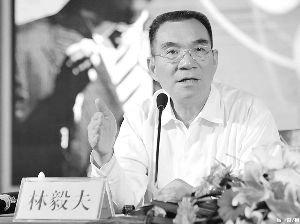 林毅夫:中国人均收入18年后能达美国一半