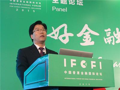图文:中国银行业监督管理委员会普惠金融部主任李均锋